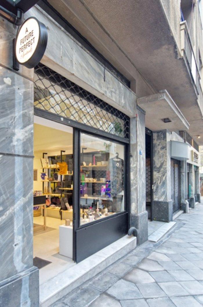 Το AFP&Friends στην Πραξιτέλους αλλάζει το shopping στο ιστορικό κέντρο
