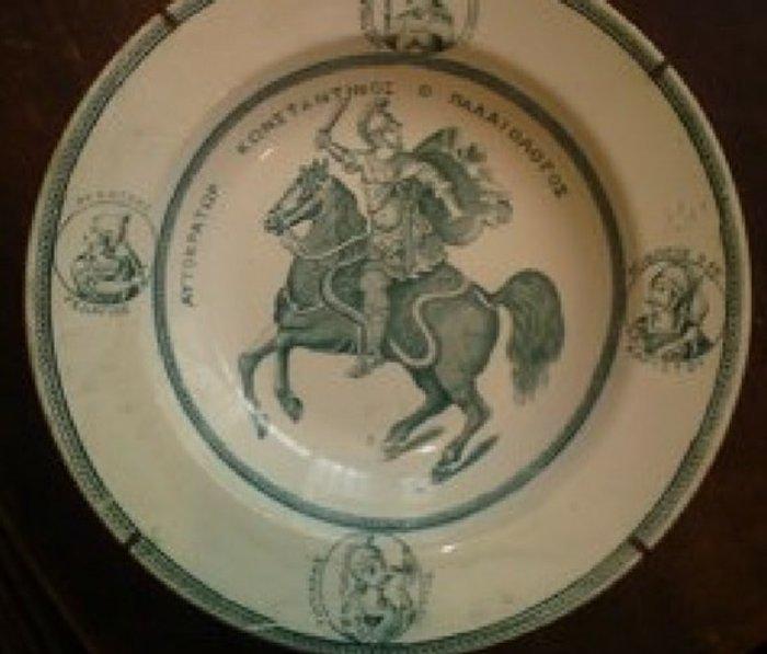 231 Πιάτα Αφηγούνται την Ιστορία της Ελλάδας - εικόνα 3
