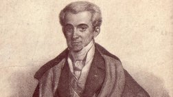 astronomiko-poso-gia-tin-tampakiera-tou-iwanni-kapodistria