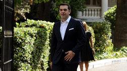 se-israil-kai-serbia-o-aleksis-tsipras