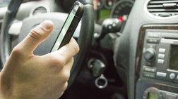 Θεσσαλονίκη: Αρνητική πρωτιά στη χρήση κινητού κατά την οδήγηση
