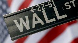 Η ανακοίνωση για αύξηση επιτοκίων έφερε πτώση στη Wall Street