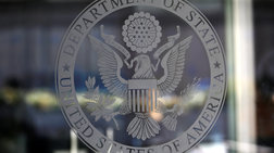 ΗΠΑ: Δικαίωμα της Ελλάδας να ερευνά και να εκμεταλλεύεται την δική της ΑΟΖ