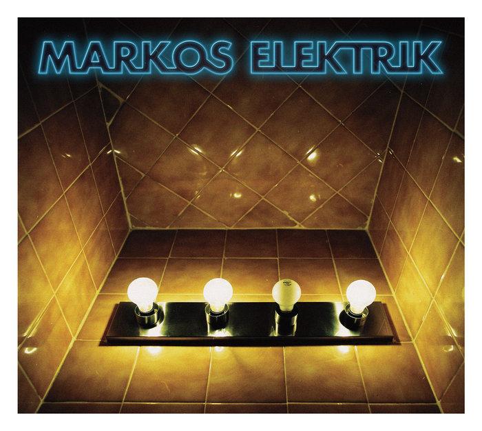Ένας ηλεκτρικός φόρος τιμής στον Μάρκο Βαμβακάρη