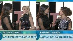 GNTM: Εβελίνα Σκίτσκο και Μαριάννα Παινέση για την Καζαριάν