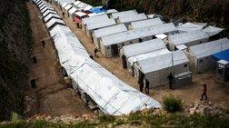 Νέα έκτακτη χρηματοδότηση στην Ελλάδα για το μεταναστευτικό