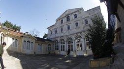 «Ιερή Συμφωνία»: Διαφωνίες εκφράζει το Φανάρι-Τι λέει για τους κληρικούς