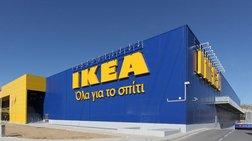 IKEA Ομιλος FOURLIS: Δίπλα στους πληγέντες από τις καταστροφικές πυρκαγιές