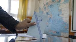 Νέο γκάλοπ: Προβάδισμα 10.5% της ΝΔ έναντι του ΣΥΡΙΖΑ