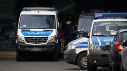 Γερμανία: Αυτοκίνητο έπεσε σε πεζούς-Μία νεκρή, 10 τραυματίες