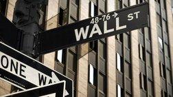 Συνεχίζει την καθοδική πορεία η Wall Street