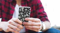 Ενημέρωση για ηλεκτρονική απάτη με sms