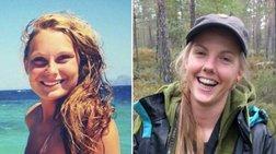 Τζιχαντιστές σκότωσαν τις δύο τουρίστριες στο Μαρόκο (φωτό & βίντεο)