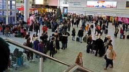 Ανοίγει το αεροδρόμιο του Γκάτγουικ για ορισμένες πτήσεις μόνο