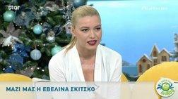 GNTM: Η συγκινητική εξομολόγηση της Εβελίνα Σκίτσκο για το παιδί της