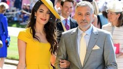 Πωλείται το διάσημο κίτρινο φόρεμα της Αμάλ Αλαμουντίν - Δείτε πόσο