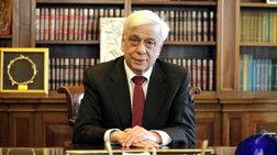 Συμφωνία Πρεσπών και ελληνοτουρκικά στο μήνυμα Παυλόπουλου ενόψει εορτών