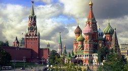 Νέα «πυρά» Μόσχας σε Ουάσινγκτον για τη Συμφωνία Πρεσπών