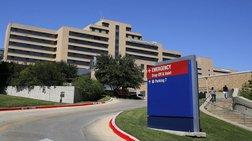 ΗΠΑ: 200 άτομα στο νοσοκομείο από ωμή γαλοπούλα