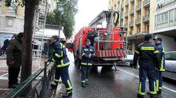 Πυρκαγιά σε διαμέρισμα στον Πειραιά - άγνωστο αν υπάρχουν εγκλωβισμένοι