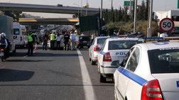 «Τρελή» καταδίωξη στο Βόλο - Οδηγός τράκαρε πάνω από 20 αυτοκίνητα