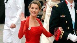 Κόκκινο: Γιατί οι πριγκίπισσες και οι βασίλισσες το προτιμούν