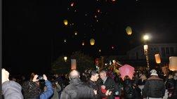 Δεκάδες φαναράκια φώτισαν τον ουρανό της Πρέβεζας