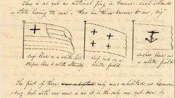 Μια ελληνική επιστολή του 1824 από τη Νέα Υόρκη με σινική μελάνη