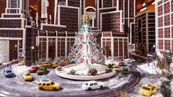 Η χριστουγεννιάτικη Νέα Υόρκη είναι φτιαγμένη από... μπισκότο