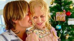 Η Νικόλ Κίντμαν γιορτάζει τρελά ερωτευμένη στην Αυστραλία