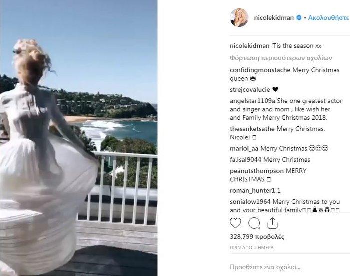 Η Νικόλ Κίντμαν γιορτάζει τρελά ερωτευμένη στην Αυστραλία - εικόνα 2