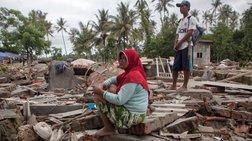 indonisia-me-drones-anazitoun-epizwntes-sta-xalasmata