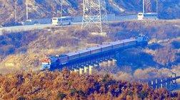 Εγκαίνια του έργου για τον σιδηρόδρομο Βόρειας  Νότιας Κορέας