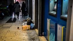 Θερμαινόμενος χώρος του δήμου Αθηναίων για τους άστεγους