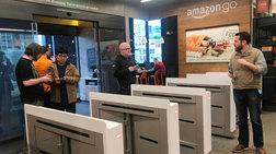 Κατέρρευσε τα Χριστούγεννα η Alexa της Amazon λόγω... Άγιου Βασίλη