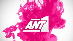 Τίτλοι τέλους: Ποια εκπομπή του ΑΝΤ1 «κατεβάζει ρολά»