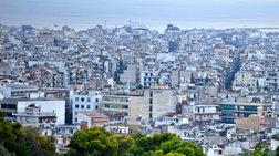 ΝΖΖ: Airbnb και «χρυσή βίζα» κινούν την ελληνική αγορά ακινήτων