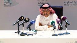 Σαουδική Αραβία: Αιφνίδιος κυβερνητικός ανασχηματισμός λόγω Κασόγκι
