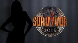 Δίνουν ποσό-φωτιά σε παίκτρια του GNTM για να πάει στο Survivor