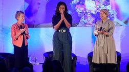 Η Μισέλ Ομπάμα είναι η γυναίκα που θαυμάζουν περισσότερο οι Αμερικανοί