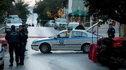 Οι νεόκοποι τρομοκράτες με τη βόμβα σε κουτί παπουτσιών ανησυχούν την ΕΛΑΣ