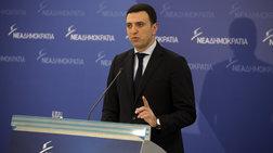 kikilias-oute-mia-dilwsi-apo-tsipra---tzanakopoulo-gia-to-kolwnaki