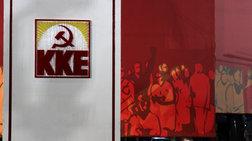 Μήνυμα ΚΚΕ για τα 60 χρόνια της Κουβανικής Επανάστασης