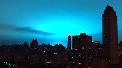 Ν. Υόρκη: Αναστατώθηκαν από τον μπλε ουρανό, σκέφτηκαν μέχρι και εξωγήινους