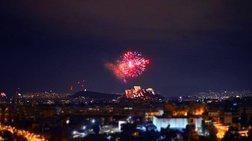 Παραμονή πρωτοχρονιάς: Τα ξενοδοχεία στο προσκήνιο της διασκέδασης