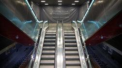 metro-thessalonikis-pura-se-tsipra-gia-ta-egkainia-sto-suntribani