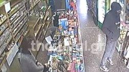 Στο στόχαστρο ληστή κατάστημα ψιλικών στη Σταυρούπολη-Βίντεο