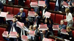 Ιταλία: Σε τεταμένη ατμόσφαιρα εγκρίθηκε ο προϋπολογισμός