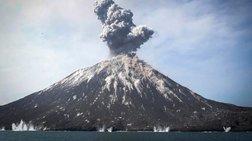 Το ηφαίστειο που έχασε τα δύο τρίτα του ύψους του