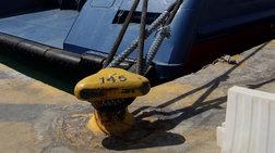 Τρίτη ημέρα χωρίς πλοίο η Σαμοθράκη, λόγω βλάβης